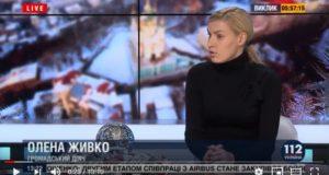 Олена Живко про бездіяльність правоохоронних органів, Вову Морду і протести громадськості