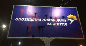 Заява активістів «Цивільної оборони»