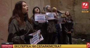 Сюжет телеканалу ZIK: Експертка чи сепаратистка: львів'янка вважає Керченську протоку російською