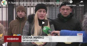 Espreso.TV: Акція на підтримку полонених моряків