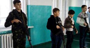Черкаси: військове заняття з школярами