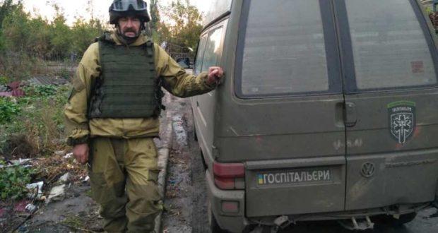 Прощання з бійцем батальйону «Госпітальєри» Володимиром Гладуном «Ботаніком»
