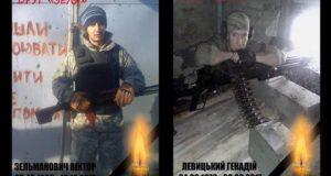 Вшанування героїв: у Доманівці Миколаївської області посмертно нагородили загиблих добровольців