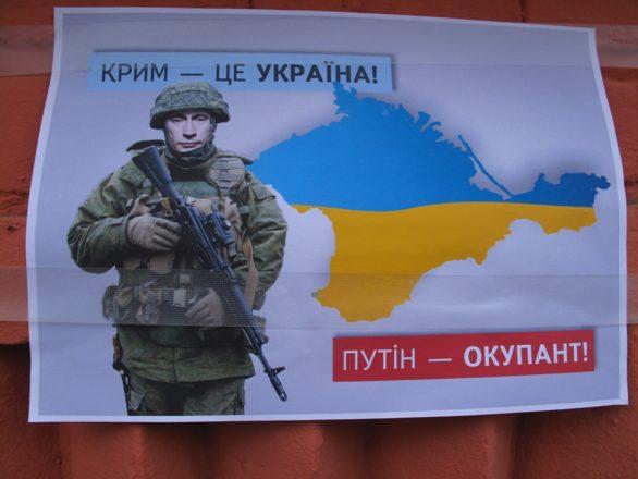 Крим — це Україна! Акція «Об'єднання добровольців» біля Російського консульства