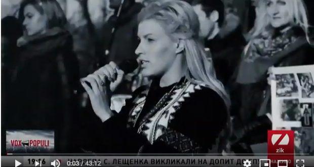 """Vox Populi. Гість: Олена Живко, голова ГО """"Об'єднання добровольців"""""""