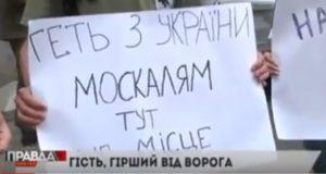 «Об'єднання добровольців» нагадало консулу Росії, хто винен в окупації України