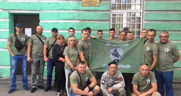 П'ятилітня історія: Харківський Жовтневий суд нарешті відпустив одного з бійців «Айдару»