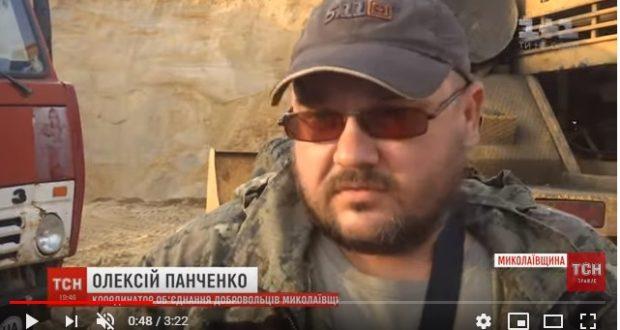 """Бійці Миколаївського """"Об`єднання добровольців"""" завжди на захисті людей"""