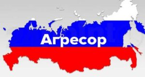 Сайт «Об'єднання добровольців» заблокували на території Росії