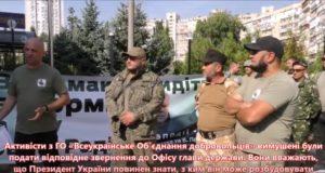 «Вони мають сидіти в тюрмі, а не у Верховній Раді»: акція проти депутатів Давиденка та Приходька