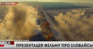 Фільм про Іловайськ, найтрагічнішу сторінку російсько-української війни, вийшов у прокат