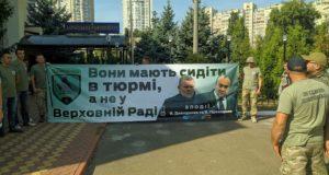 Вимагаємо зняття недоторканості з депутатів Бориса Приходько та Валерія Давиденко!