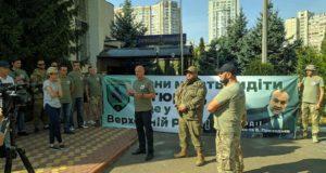 """""""Об'єднання Добровольців"""" проти ТОП-корупціонерів"""