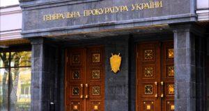 Рябошапка викликають до антикорупційного Комітету
