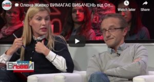 Олена Живко вимагає вибачень від редактора Zahid.net Олега Ониська