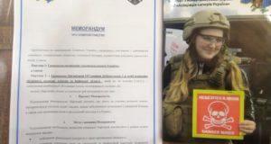 «Об'єднання добровольців»: підписання меморандуму з Асоціацією саперів України