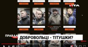 """Телеканал """"НТА"""": Штовханина і вибиті вікна в Львівській міськраді: що відбулося?"""