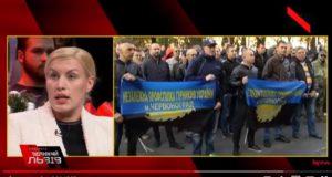 """""""Після усіх пікетів проти мера мені телефонує поліція"""", – Олена Живко"""