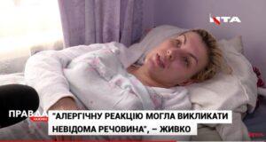 """Отруїли⁉ Голова громадської організації """"Об'єднання добровольців"""" Олена Живко – у лікарні"""