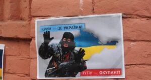 АНОНС:  Крим – це Україна!