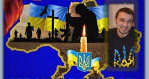 ХУДОЖНИК ІЗ ПРИЦІЛОМ (пам'яті Руслана Юрчишина –  снайпера Національної гвардії України)