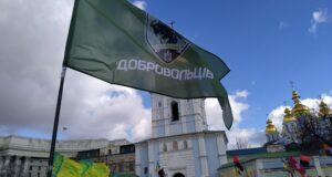 4 канал: День добровольця у Києві