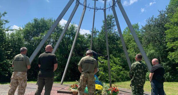 Трагедія Саліни: «Об'єднання добровольців» віддало шану знищеним українцям
