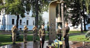 Звернення добровольців до Міністра Оборони.