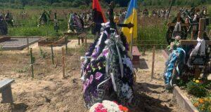 Львівщина сьогодні прощалася з добровольцем з Червонограда.