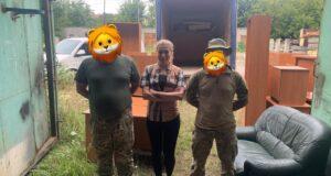 Волонтерська допомога десантникам