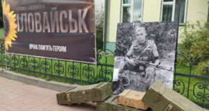 """У Городку презентували виставку """"На спомин про Іловайськ""""!"""