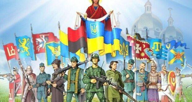 Привітання з Днем захисника України!