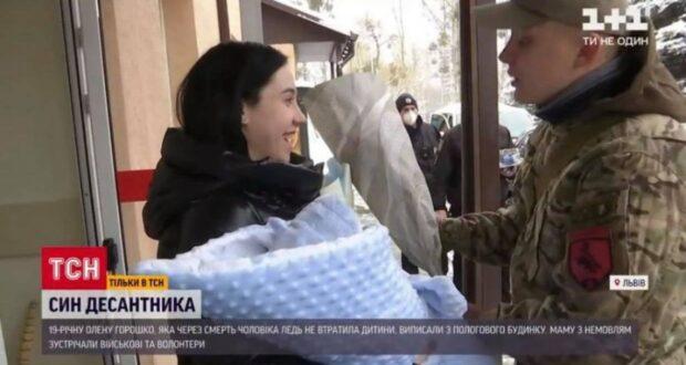 З пологового виписали вдову військового з сином, яку на пологи супроводжували львівські копи.