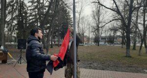 Нова традиція: у Богодухові вперше офіційно підняли червоно-чорний прапор!