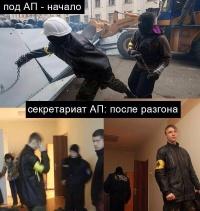 ГЛАС НАРОДУ