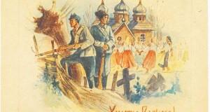 Ми сильні духом, коли ми разом! Захистимо свою домівку, проженемо ворога за межі рідної землі!  Слава Україні, Христос Воскрес!