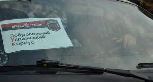 Правосекторівці з Львівщини вирушили  у зону АТО