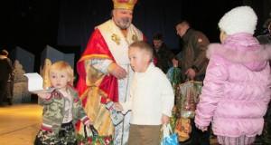 Свято Миколая для дітей героїв АТО