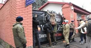 «Правий сектор» вшанував річницю Голодомору під стінами консульства Росії у Львові