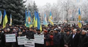 Землевласники Львівщини вимагатимуть продовження дії мораторію на продаж землі (АНОНС)