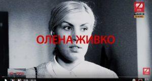 """Олена Живко, голова ГО """"Об'єднання добровольців"""", у програмі Vox Populi"""