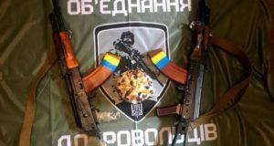 Українці! Бійці та активісти всеукраїнської організації «Об'єднання добровольців» щиро вітають вас з світлим Великоднем!