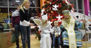 Дітлахам захисників: святий Миколай завітав до дітей добровольців