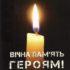 Завтра в Одесі попрощаються із бійцем-добровольцем АТО Олександром Кравчуком