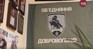 """""""Галицькі тітушки"""": кому у Львові не догодили добровольці АТО?"""