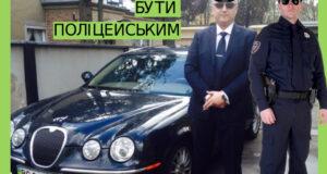 Великі амбіції та «маленькі» секрети Ростислава Макуха або чому на злодію шапка горить.