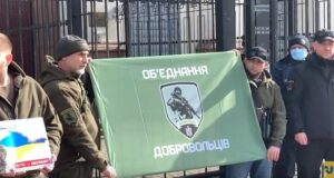 Акція «Крим – це Україна» під російським посольством у Києві