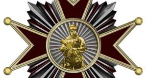 ПОЛОЖЕННЯ  про Почесну відзнаку Всеукраїнської  Громадської Організації «Об'єднання Добровольців» «ОРДЕН ДОБРОВОЛЬЦЯ»