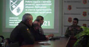 Сьогодні у Львівському обласному територіальному центрі комплектування та соціальної підтримки відбулася погоджувальна нарада.