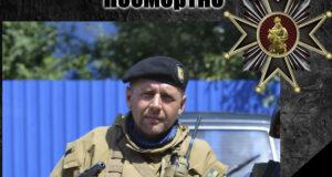 «Об'єднання добровольців» відзначило посмертно Орденом Добровольця – Дмитра Кузьміна.